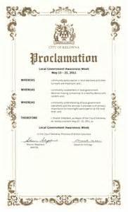 proclamation template proclamation template ncaeyc 2017 woyc proclamation