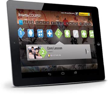 applicazioni mobili applicazioni mobili rosetta 174