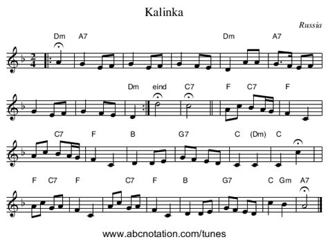 kalinka testo musica popolare musica alle medie