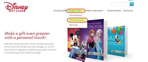 Disney Gift Card Transfer - new trick to consolidate your disney gift cards million mile secrets