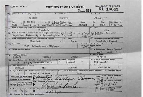 full birth certificate replacement uk short birth certificate