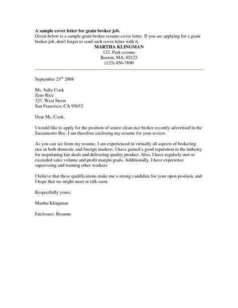 sle clerkship cover letter choice image letter