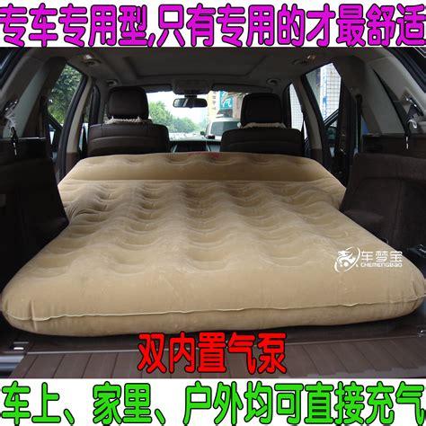 in bed with a highlander rav4 highlander car car air mattress bed mattress bed bed