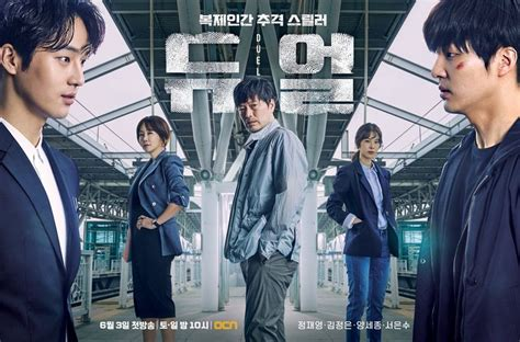 dramacool chief kim duel episode 16 kdramawave