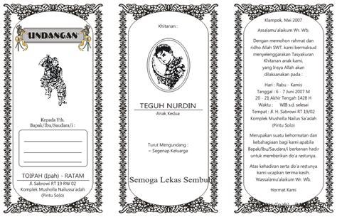 template undangan pernikahan katolik contoh surat undangan kematian katolik contoh undangan