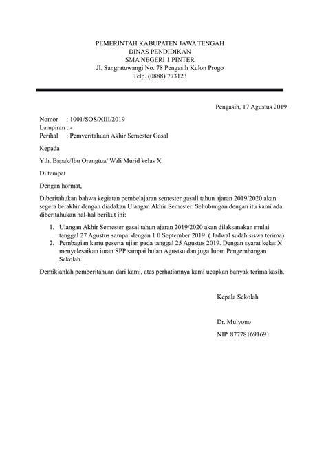 format baku artikel download contoh surat pemberitahuan format doc