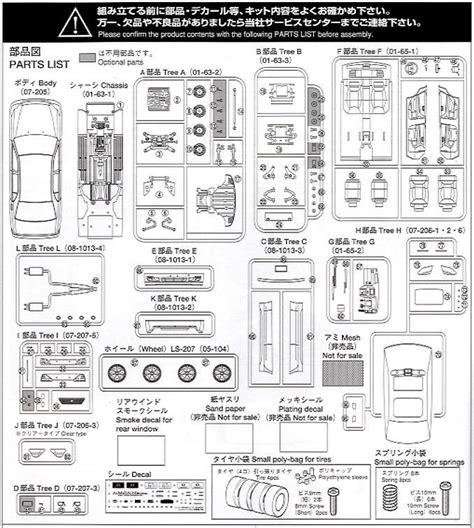 suzuki cultus wiring diagram wiring diagram and fuse box