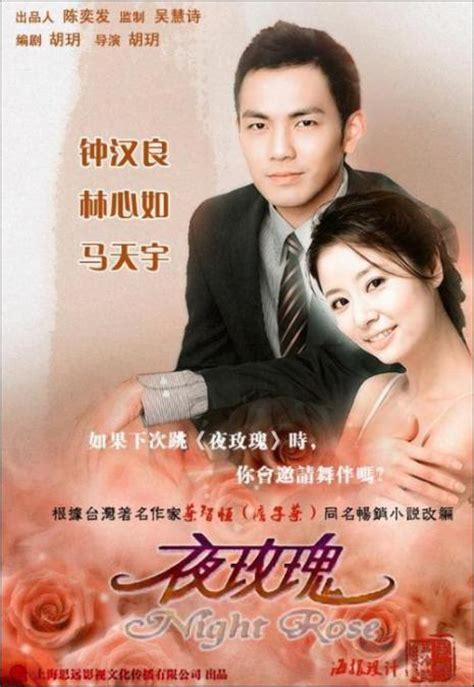 Film Drama Wallace Chung   wallace chung movies actor hong kong filmography