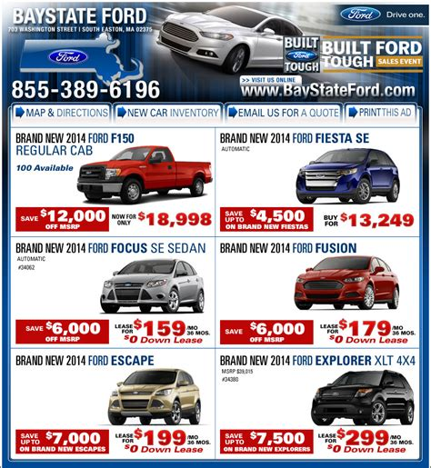 bay state ford baystate ford inc stoughton ma