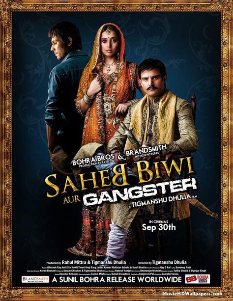 gangster film hd songs saheb biwi aur gangster returns 2013 movie hd wallpapers