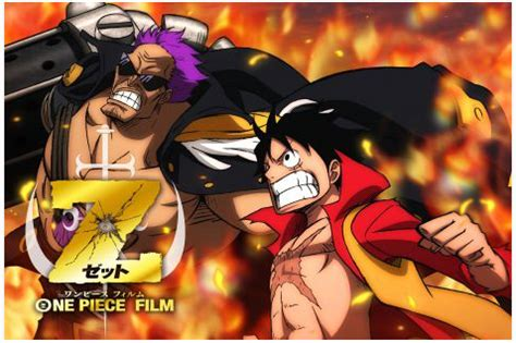 one piece film z how you remind me nouvelles infos sur les th 232 mes du film animation one piece