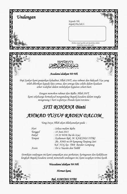 contoh surat undangan tahlil tempat untuk dikunjungi
