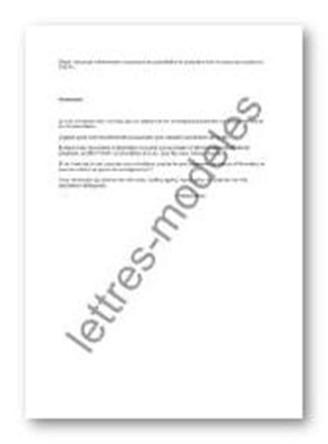 Modèle et exemple de lettres type : Demande d'information