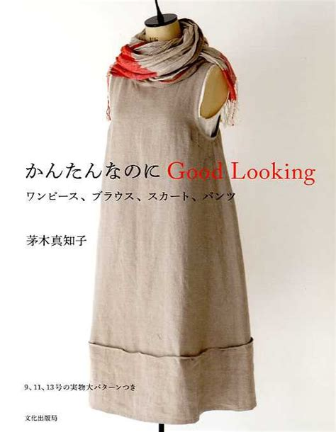 japanese dress design pattern simple dress patterns japanese sewing pattern book for women