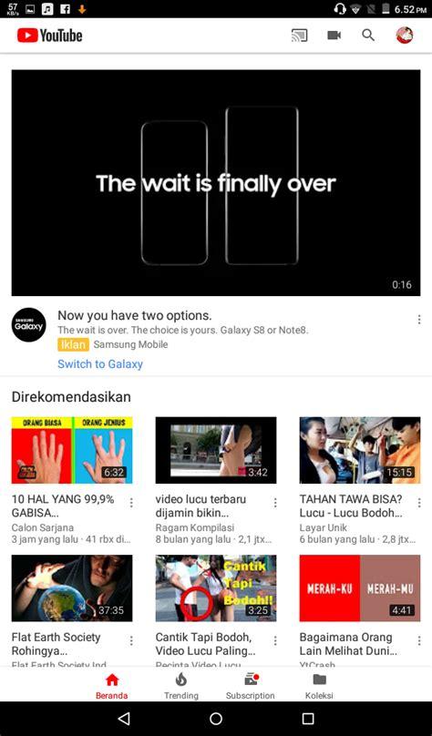 cara upload video di youtube android cara upload video di youtube berdurasi lebih dari 15 menit