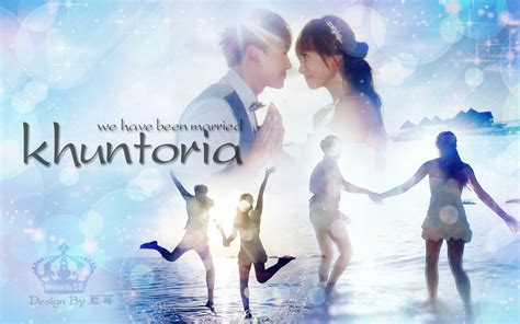 tiny world khuntoria   married  year   months