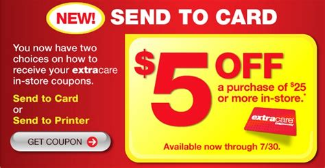 Discount Cvs Gift Card - cvs photos coupons release date price and specs