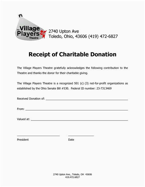 tax deductible donation letter practical