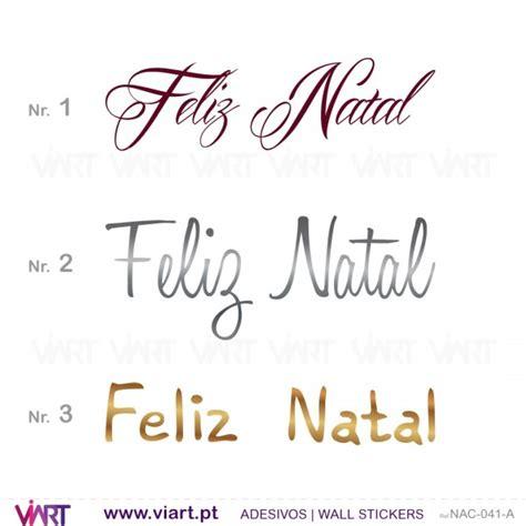Stiker Natal Sticker 2 sentence quot feliz natal quot version 2 wall stickers wall