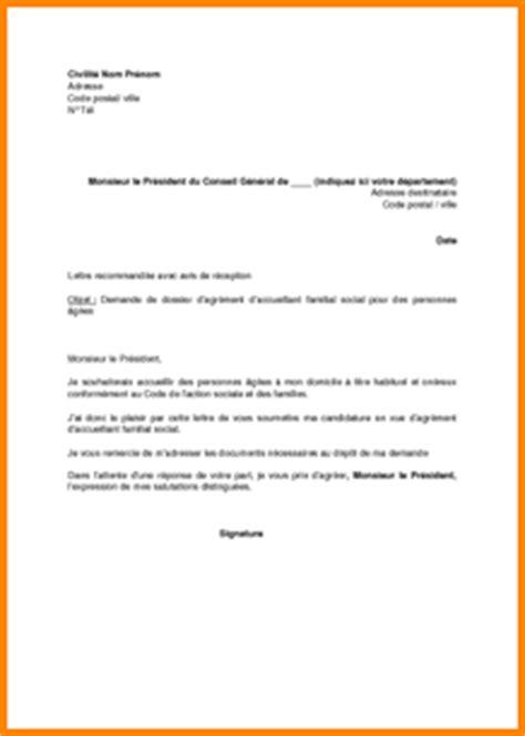 Lettre De Motivation De Personne Handicapée 4 Lettre De Motivation Aide A La Personne Exemple Lettres