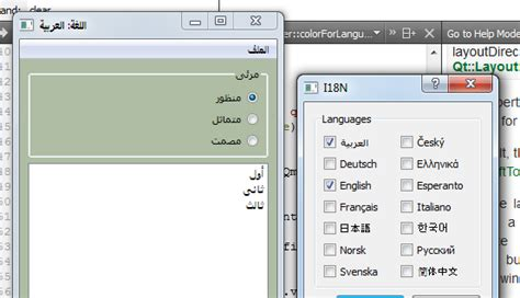 qt layout management c qt demo with arabic support stack overflow