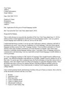 Authorization Letter French french cover letter sample the letter sample