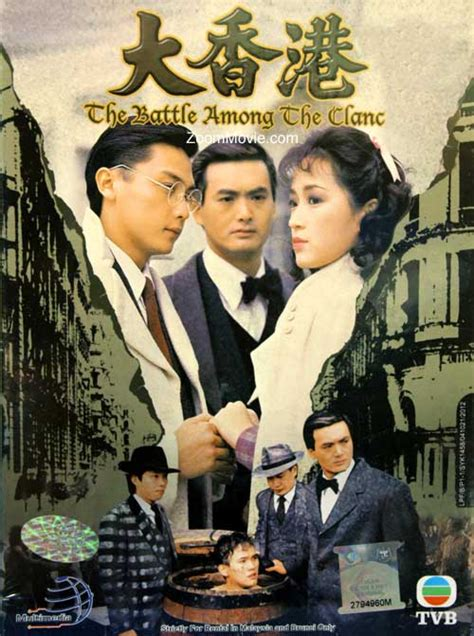 Hongkong Jadul Of 1985 Subtitle Indonesia the battle among the clans dvd hong kong tv drama 1985 episode 1 30 end cast by chow yun