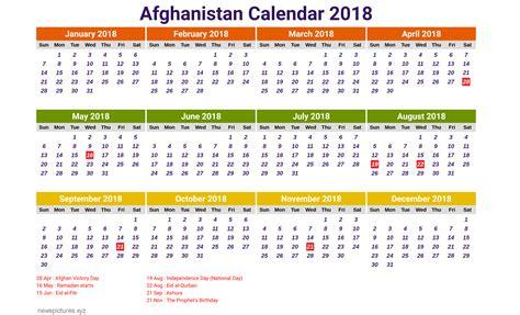 Afghanistan Calend 2018 Afghanistan Calendar 2018 2018 Calendar