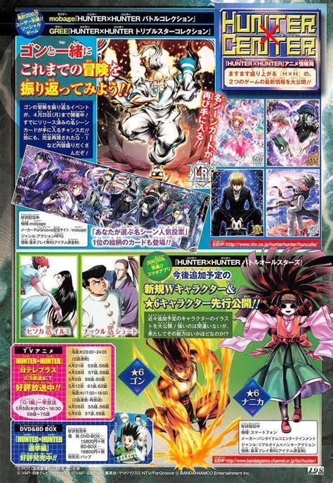 Hunter X Hunter 274 Read Hunter X Hunter 274 Online Page 17 - read hunter x hunter chapter 350 mangafreak