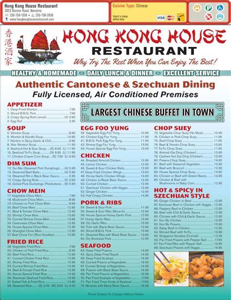 hong kong house hong kong house restaurant nanaimo bc 3023 barons rd
