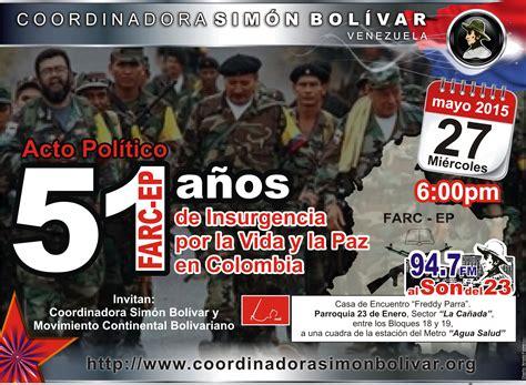 aumento salarial en venezuela 1 de mayo 2016 newhairstylesformen2014 aumento a empleados publicos en venezuela new style for