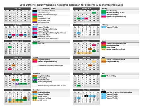 printable school event calendar templates