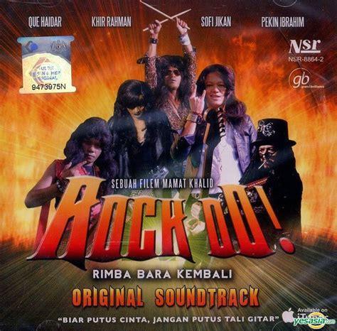 film malaysia rock oo yesasia rock oo original soundtrack ost malaysia