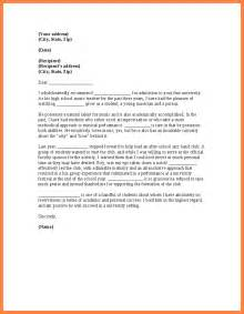 Cover Letter For Undergraduate by Recommendation Letter For Undergraduate