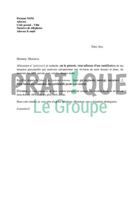 Exemple De Lettre De Demande De Revision De Note Lettre De Demande De R 233 Vision D Un Dossier Apl Pratique Fr