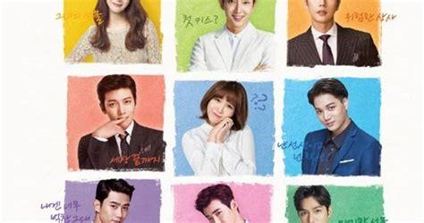 film korea tersedih dan teromantis biodata dan daftar pemain drama korea seven first kisses