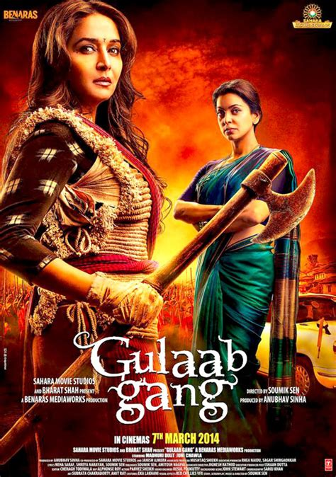 film india online gulaab gang 2014 hindi movie watch online watch