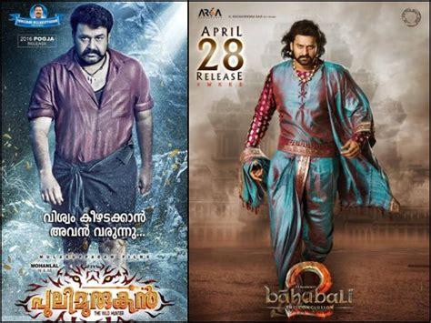 baahubali kerala box office prabhas movie performs well baahubali 2 box office sets a big record in kerala