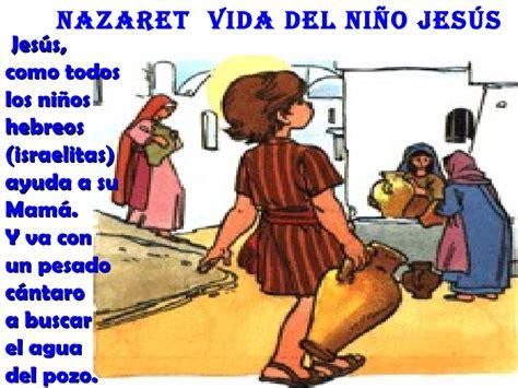 imagenes de la vida de jesus cuando era niño vida del ni 241 o jes 250 s en nazaret