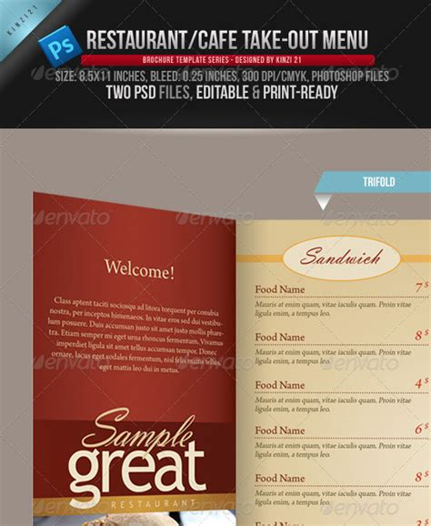 restaurant take out menu templates 14 creative 3 fold photoshop indesign brochure templates