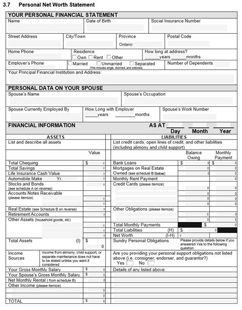 personal financial statement template best of 5 free in e statement