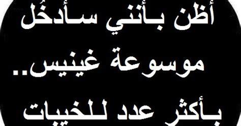 la jalousie en amitié proverbe d amour triste en arabe anti quotes