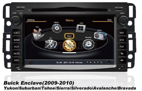 format video dvd gmc oem for gmc buick enclave 2009 2010 yukon car dvd player
