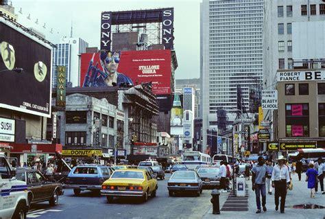 Image Gallery New York Vintage Image Gallery New York 1986