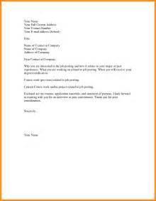 Covering Letter For Biodata by 100 Covering Letter For Biodata Images How To Make