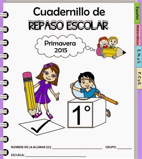cuadernillo de repaso 2015 2016 calendarios 2016 didacticos calendar template 2016