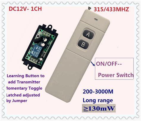 long range remote control light switch 3000m long range remote control switch dc 12v 1 ch 10a