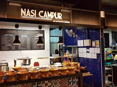 nasi cur halal restaurant in nusajaya halaltrip