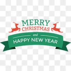 Banner Rumbai Hologram Merry Happy New Year happy new year png images vectors and psd files free on pngtree