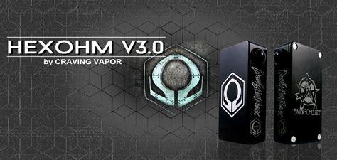 Limited Vape Vaporizer Hexohm V3 Ejm Edition hexohm v3 review anarchist limited edition by craving vapor